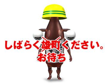 Owabi3