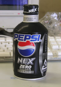 Pepsinex