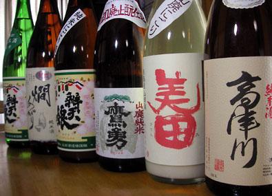 Sake60401