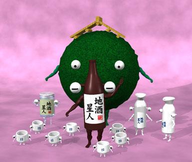 Seijinshugo
