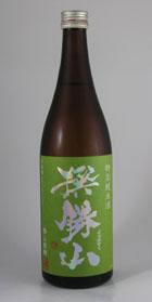 Senkatsuyama