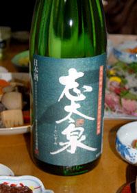 Shidayamada