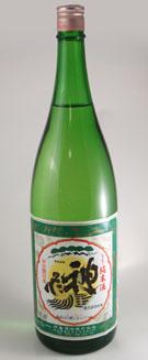 Shinkameama