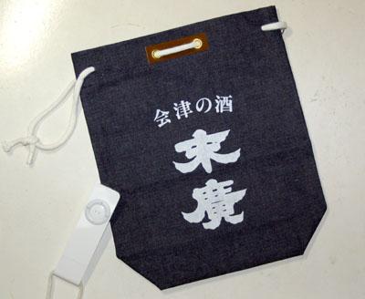 Suehirobag