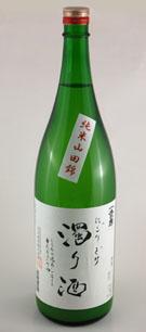 Takanigori07