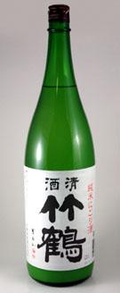 Takenigorih18