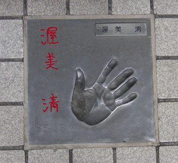 Tegata_02