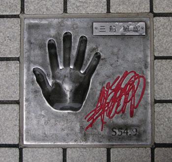Tegata_03
