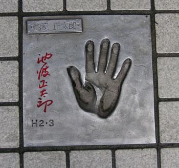 Tegata_04