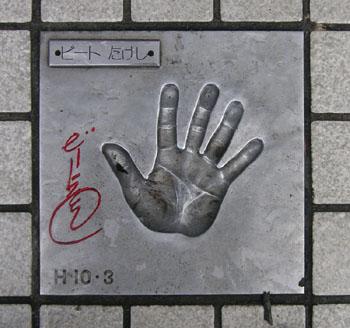 Tegata_07