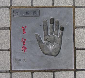 Tegata_08