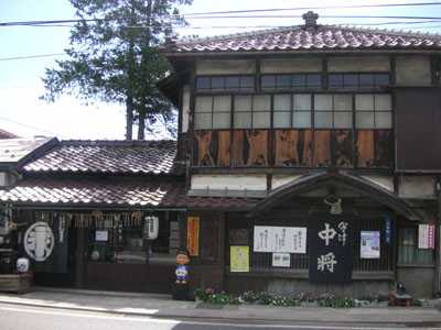 Tsurunoe