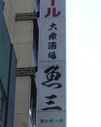 Uosan01
