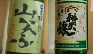 Yamamawau0711