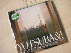Yotsubatoten6